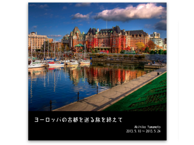 FujiPhotoAlbum_s297