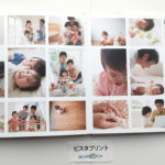 【マニアが選ぶ】子供写真におすすめのフォトブック