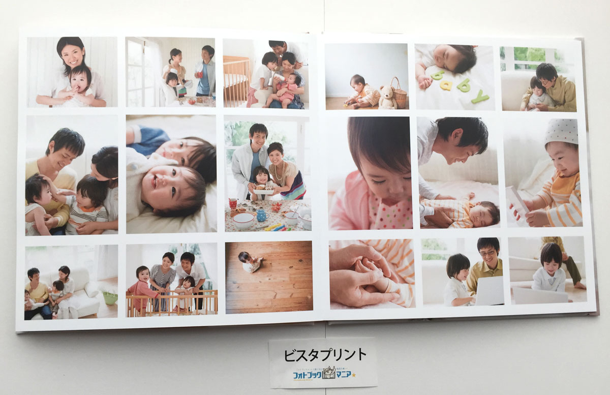 【枚数が多い】写真を1ページに沢山配置できるフォトブック
