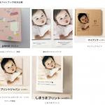 【マニアが選ぶ】スマホで作るフォトブック5社を比較|値段・画質・製本