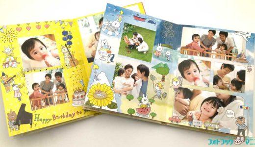 子供のフォトブックおすすめ2選!写真整理して成長記録を残そう!