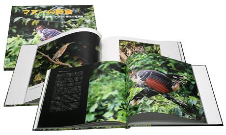 バードウォッチングの野鳥図鑑をフォトブックで自作する