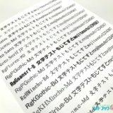文字・コメント入力が自由で綺麗に印刷できるフォトブックはこれ!(フォント・文字サイズも自由!)