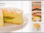 レシピ・料理のフォトブック
