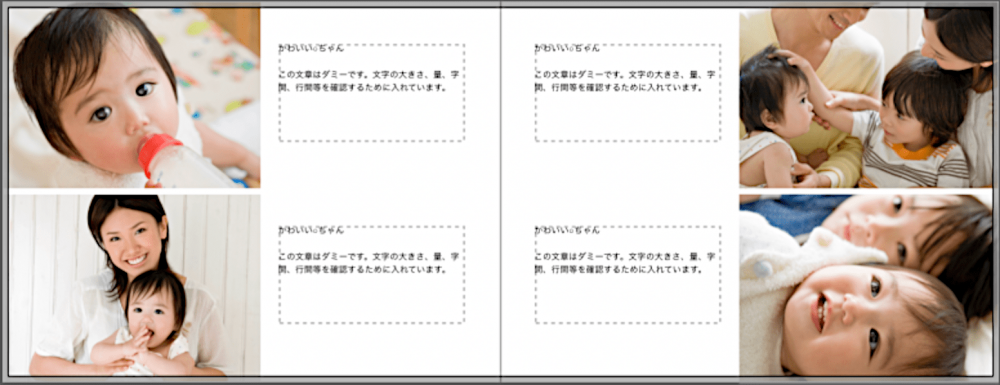 フォトブックのレイアウト 1ページに2枚の写真とキャプション