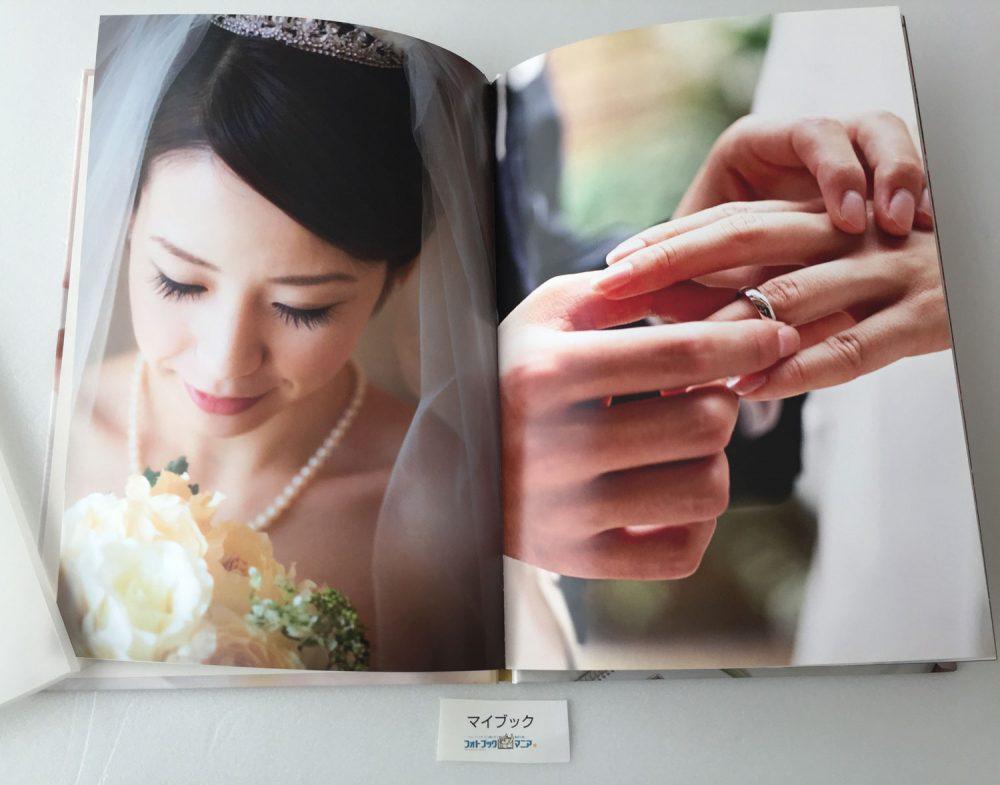 マイブック(結婚式のフォトブック)