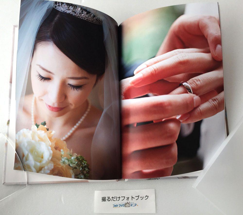 撮るだけフォトブックで作成したフォトブック(結婚式のフォトブック)
