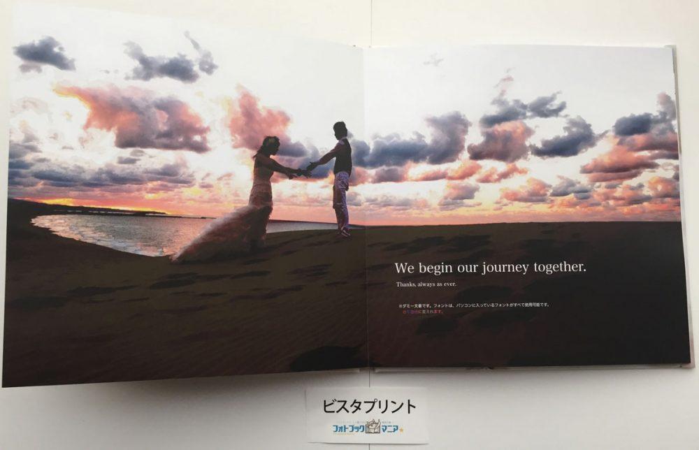 ビスタプリントで作成したフォトブック 結婚式・ウエディングフォトブックイメージ