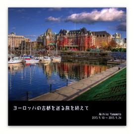 FujiPhotoAlbum2