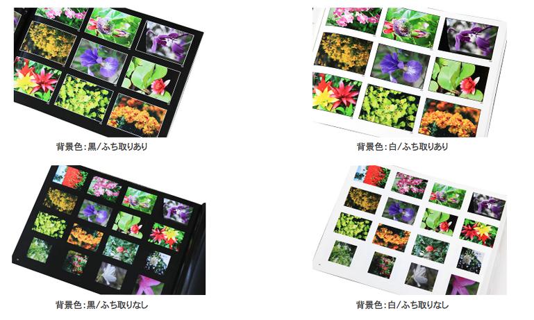 大量に溜まったデジカメ写真・スマホ写真を一気に印刷するのにおすすめのフォトブック