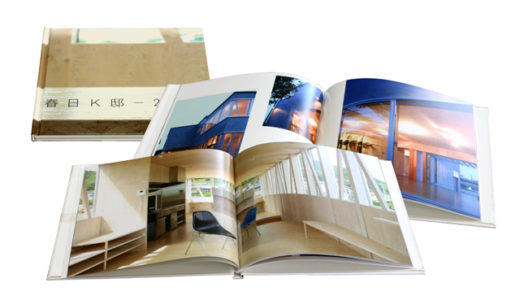 商品カタログに最適なフォトブックは?