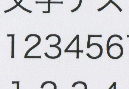 フォトブックの文字の印字を比較(マイブック・フジフォトアルバム・ネットプリントジャパン・vivipri)