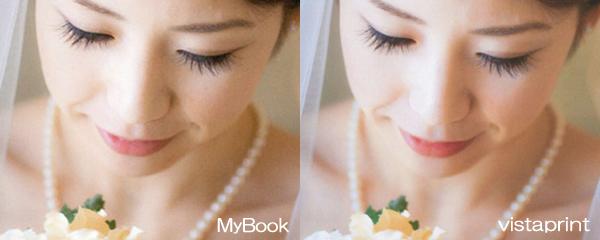 マイブックvsビスタプリントを同じ写真で比較(画質・装丁・価格・納期)