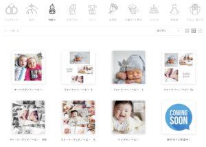 パーフェクトフォトブック :赤ちゃんのテンプレート