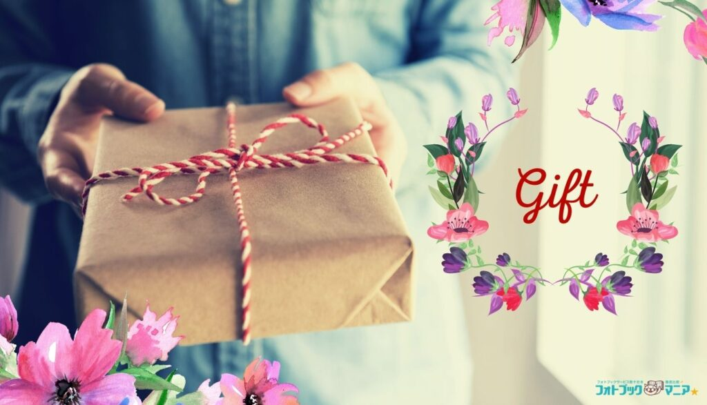 結婚内祝いに添えてフォトブックをプレゼント