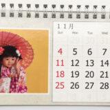 【激安です】ビスタプリントの卓上カレンダーを印刷!写真入り手作りオリジナルカレンダー比較|評判・口コミ・レビュー【2022年】