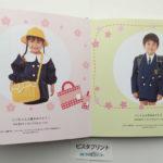 卒業・卒園記念のフォトブックおすすめ4選