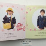 卒業・卒園アルバムのフォトブックおすすめ4選