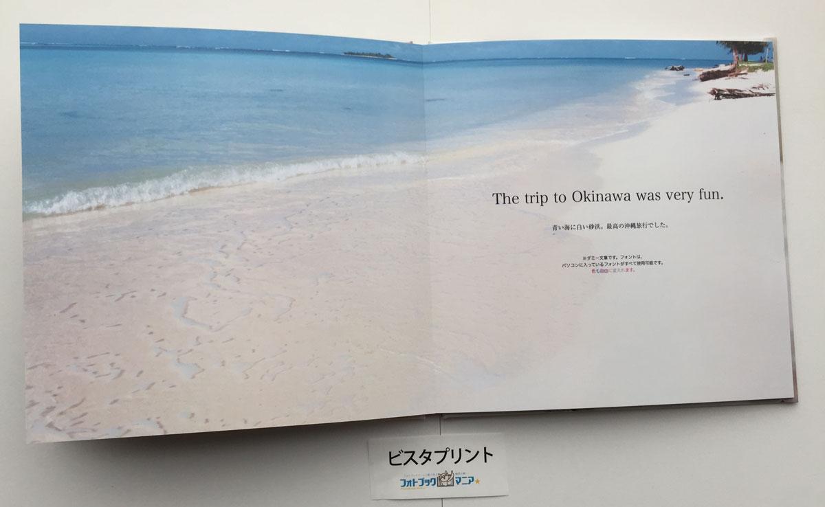 海・旅行写真におすすめのフォトブック4選