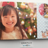 ビスタプリントで作成したクリスマスのフォトブックイメージ