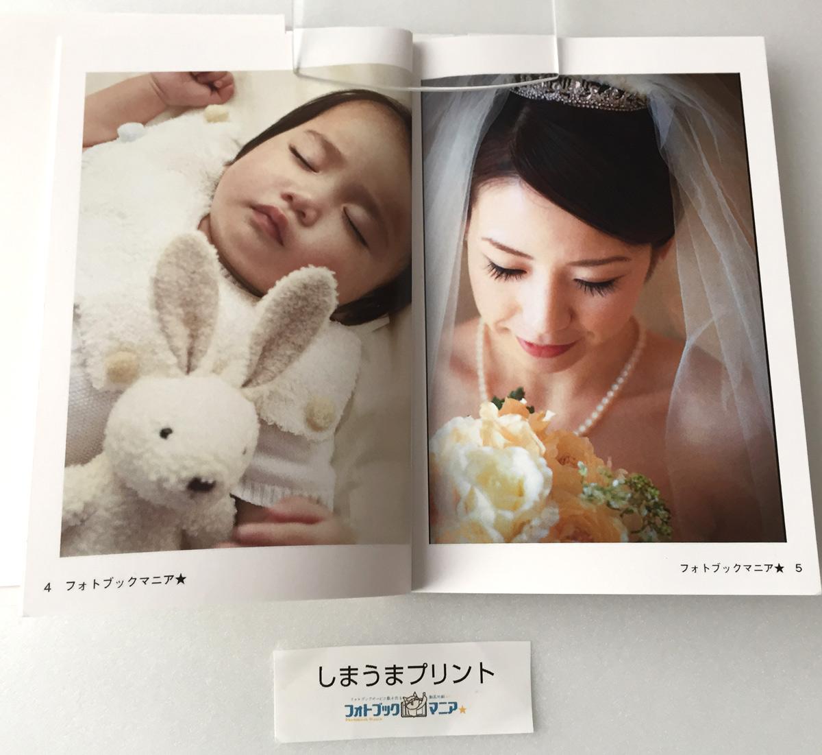 スマホ対応【即日発送/短納期】のフォトブック
