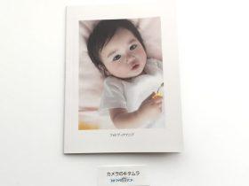 カメラのキタムラ 表紙