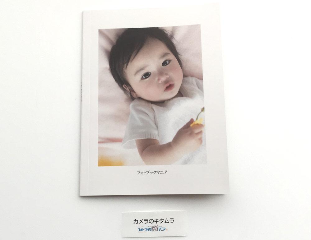 カメラのキタムラのフォトブックを作成しました。【画質比較】【口コミ】