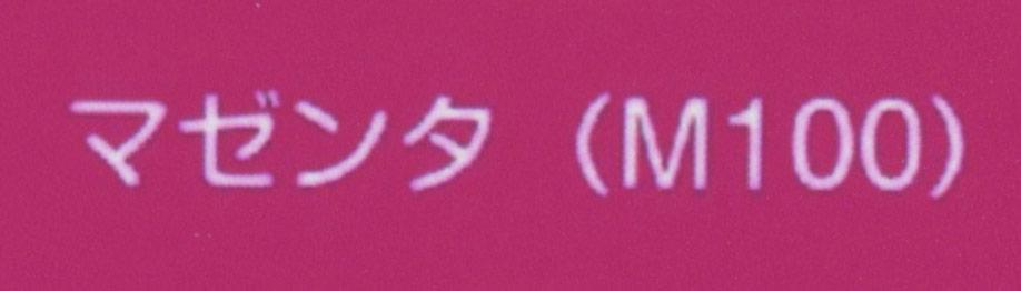 銀塩プリントの文字画質