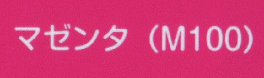 印刷(7色)の文字画質