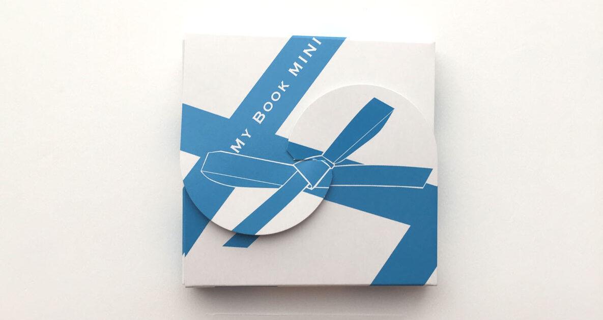 マイブック・マイブック ライフで作成した「MINI」のパッケージ・包装