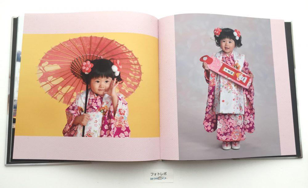 フォトレボで作成した「プレミアム バロン」七五三のフォトブックイメージ