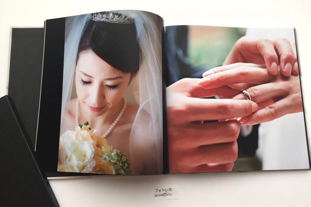 フォトレボで作成したフォトブック「バロン」結婚式のフォトブック