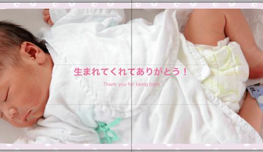 赤ちゃんのフォトブックおすすめ5選!作成レビュー・口コミ・評判