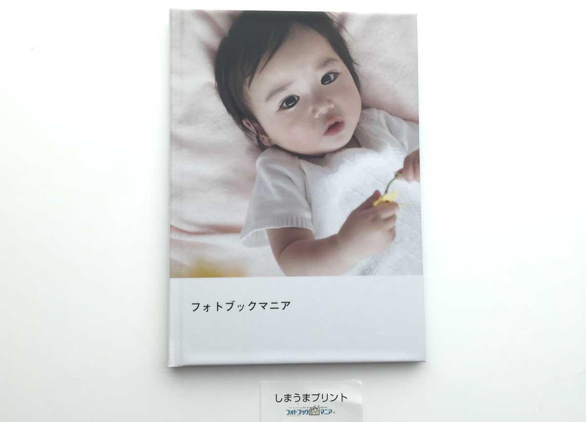 【画質比較】しまうまプリントの7色印刷「プレミアム仕上げ」レビュー!【口コミ】