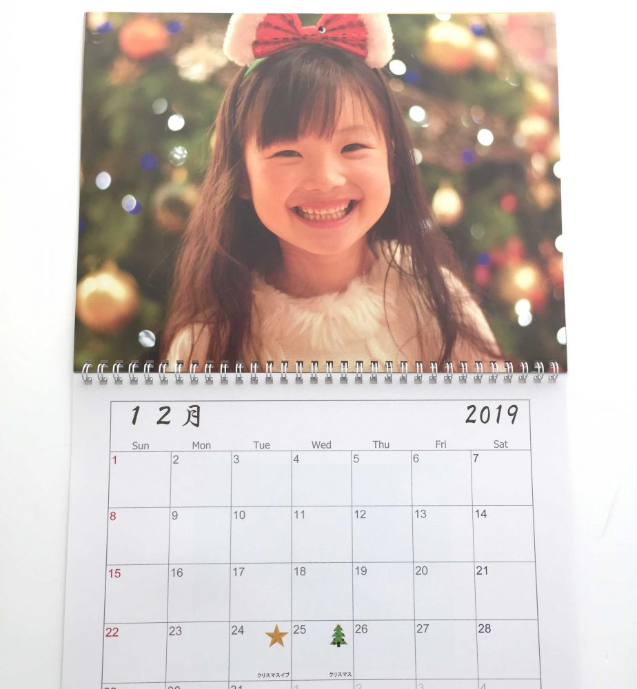 ビスタプリント 壁掛けカレンダー クリスマス