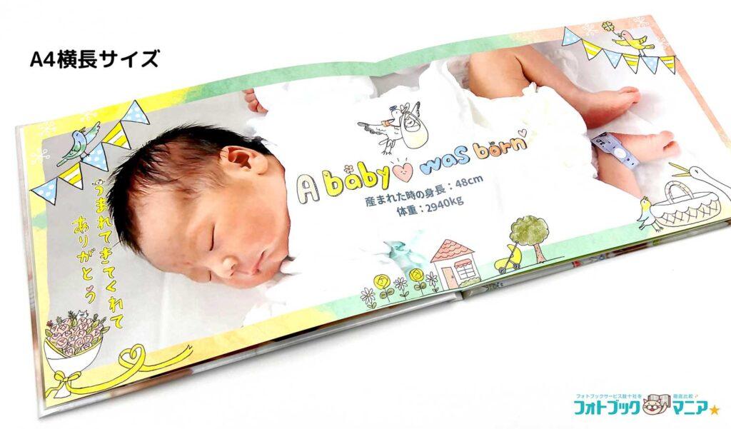 赤ちゃんも等身大サイズの写真で残せます