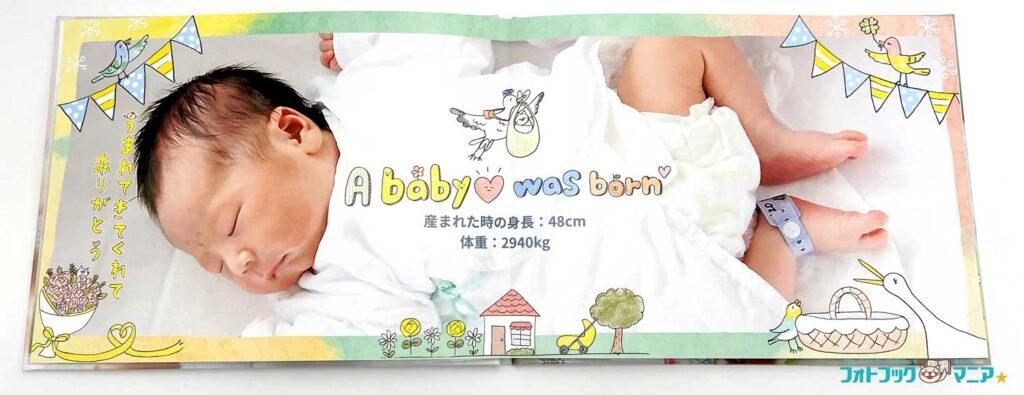 赤ちゃんを等身大サイズの写真で残せるフォトブック ビスタプリント