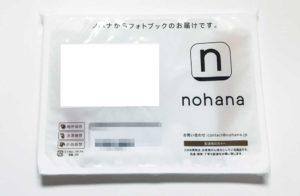ノハナ  ゆうめーる便
