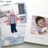 【クーポン有】sarah (サラ) のフォトブック作成レビュー!口コミ・評価・画質比較