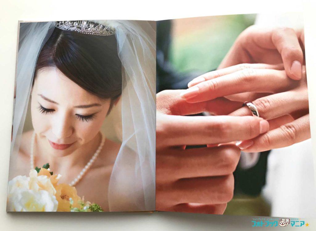 ビスタプリント 結婚式のフォトブック