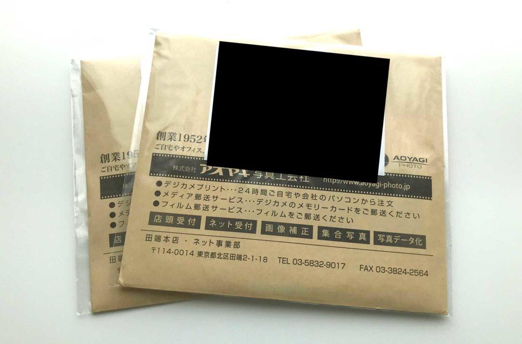 アオヤギ写真工芸社の包装
