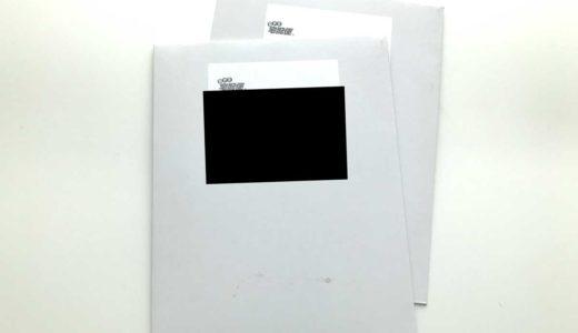 DPE宅配便の写真プリント2種を印刷!色補正有無、どちらが良い?(口コミ・レビュー)