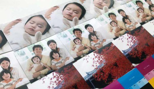 シャシンヤドットコムの写真プリント2種を同じ画像で比較!画質は?(口コミ・レビュー)