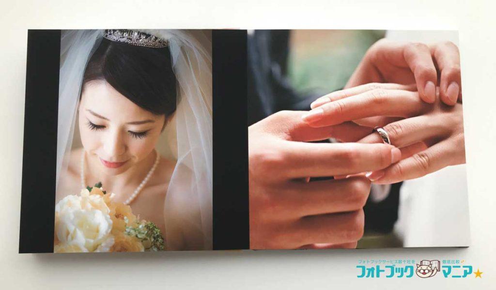 フォトジュエル S 結婚式のフォトブック