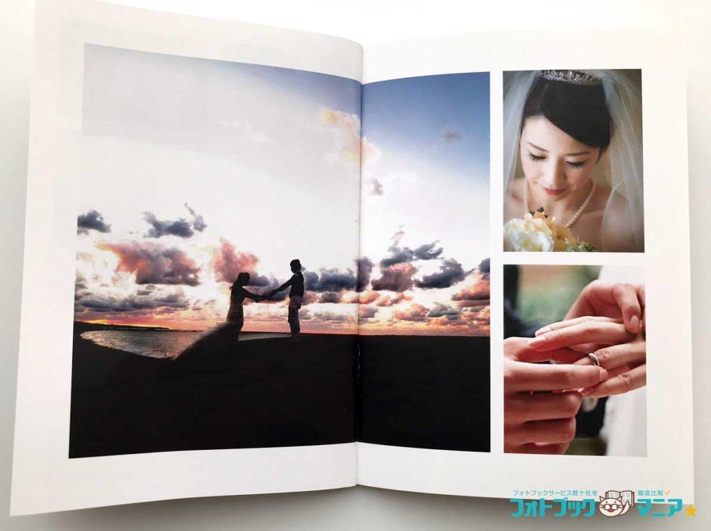 BONフォトブック 結婚式のイメージ