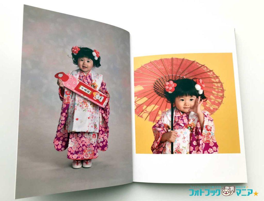 BONフォトブック 七五三のイメージ