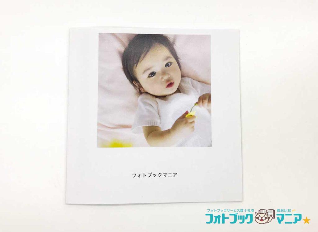 dフォト NTTドコモ公式のフォトブック