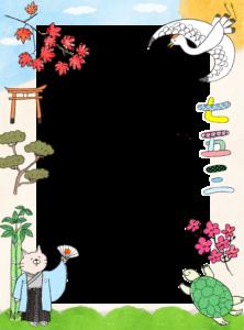 七五三のフォトブックテンプレート(男の子) ビスタプリント 縦長サイズ