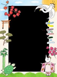 七五三のフォトブックテンプレート(女の子) ビスタプリント 縦長サイズ