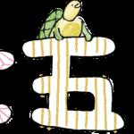 七五三のフォトブック素材:文字イラスト・亀